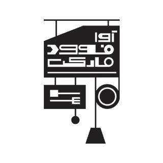 آوافودمارکت - مجتمع تجاری آواسنتر
