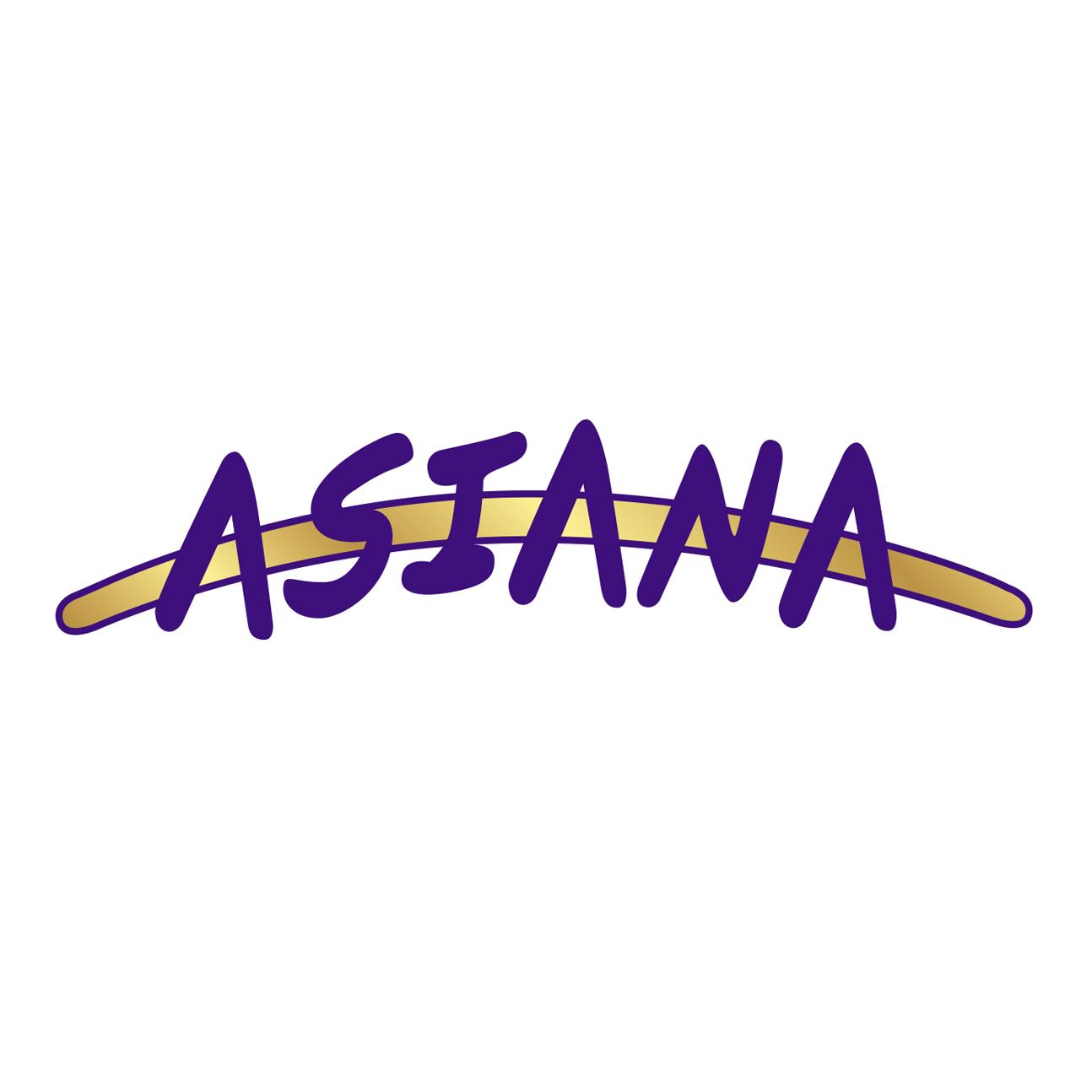 آشپزخانه آسیانا