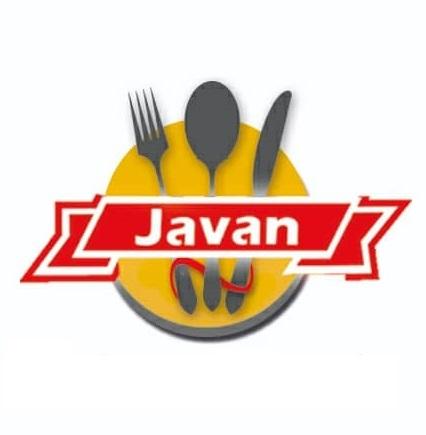 رستوران جوان (اصفهان)